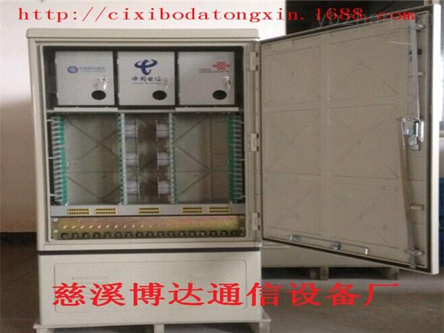 SMC 不銹鋼-576 芯室外光纜交接箱   【三網合一】