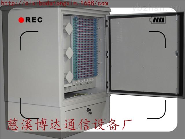 SMC-576芯光交箱 12芯一體化托盤 慢跑價格