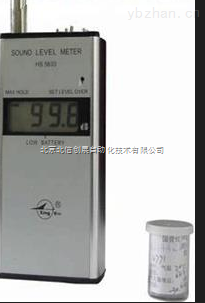 HJ04-33B-噪聲檢測儀數字聲級計