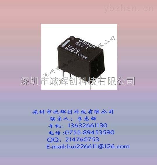 G5V-1-DC12V-欧姆龙信号繼電器G5V-1-DC12V繼電器12V