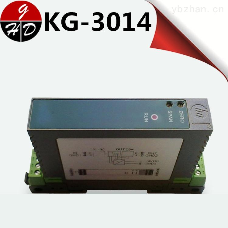 配电型信号隔离器/栅 三端应变片传感器0~5V 0-10V 0~100mV±20mA