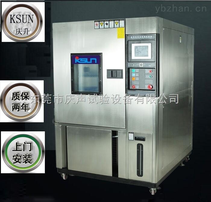 广州高低温恒定湿热試驗箱