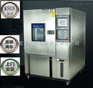 北京高低温试验箱厂家直销