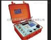 便攜式電流互感器現場測試装置