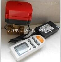 無線溫度控制閥 天飛球閥廠家報價直銷