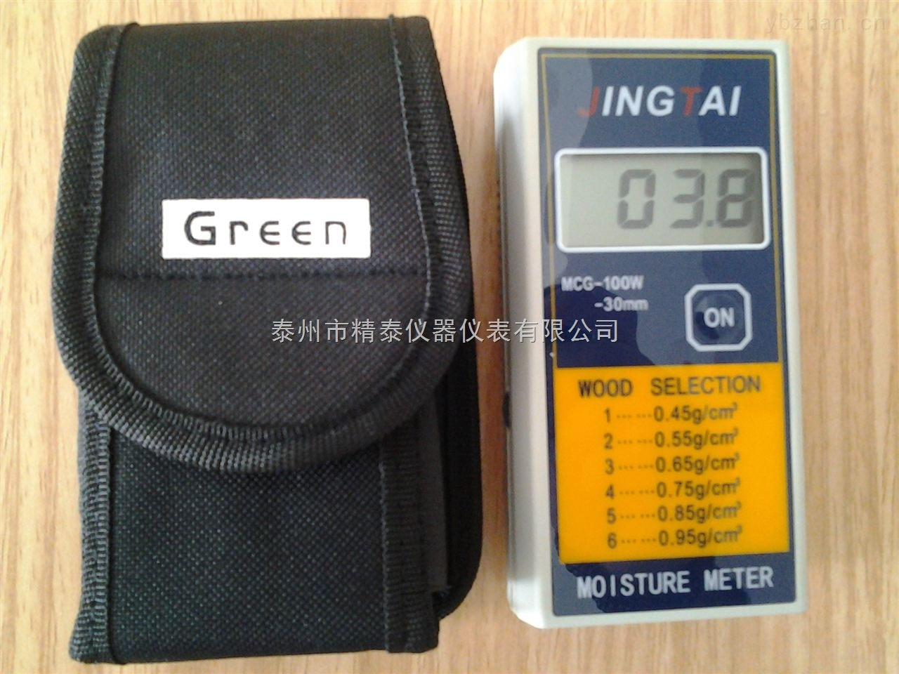 木屑水分检测手握式木料水分测定MCG-100W精泰