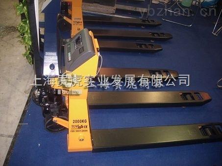 上海液压叉车秤,2000公斤液压车电子称价格