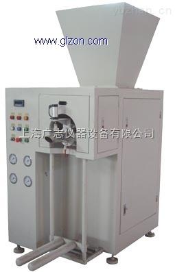 绞龙式阀口包装机DCS-50S1V