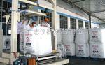 干粉砂浆包装机粉料吨袋称重包装机DCS-1000S