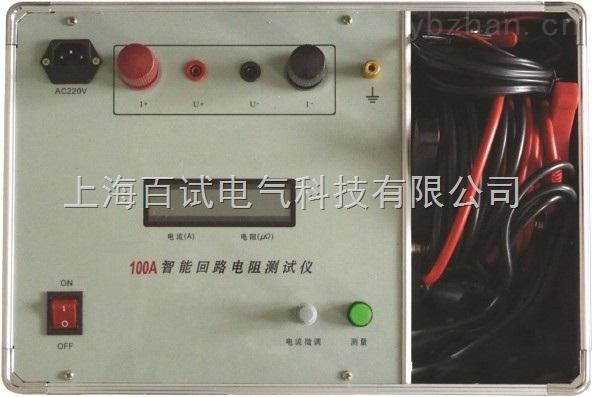 高精度回路电阻测试仪厂家