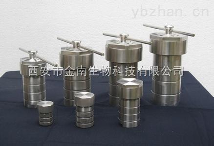 PPL内衬水热合成反应釜280℃压力溶弹高压消解罐