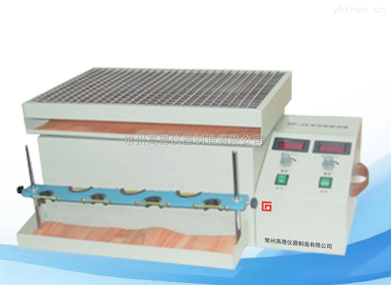 HY-3A-数显多功能振荡器