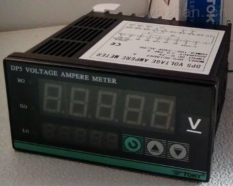 现货!DP5系列东崎高精度五位显示多功能电压电流表