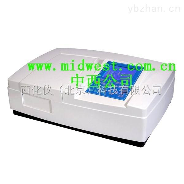 雙光束紫外可見分光光度計 型號:SH11YX/UV-8000A庫號:M380594