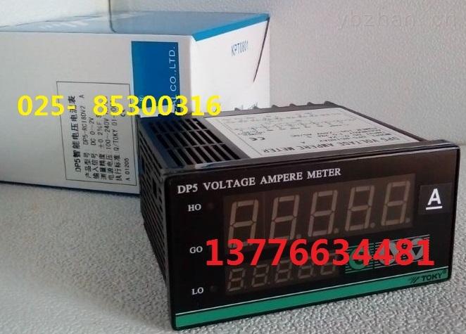DP5-RC18DV2-DP5-RC18DV2東崎高精度五位顯示多功能電壓表