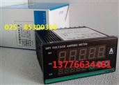 DP5-RC18DV2东崎高精度五位显示多功能电压表