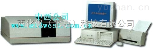 红外分光光度计(国产、不含电脑、打印机) 型号:M297816库号:M297816