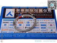 WRX-31 螺钉式热电偶