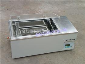 TS-110XS水浴恒温振荡器