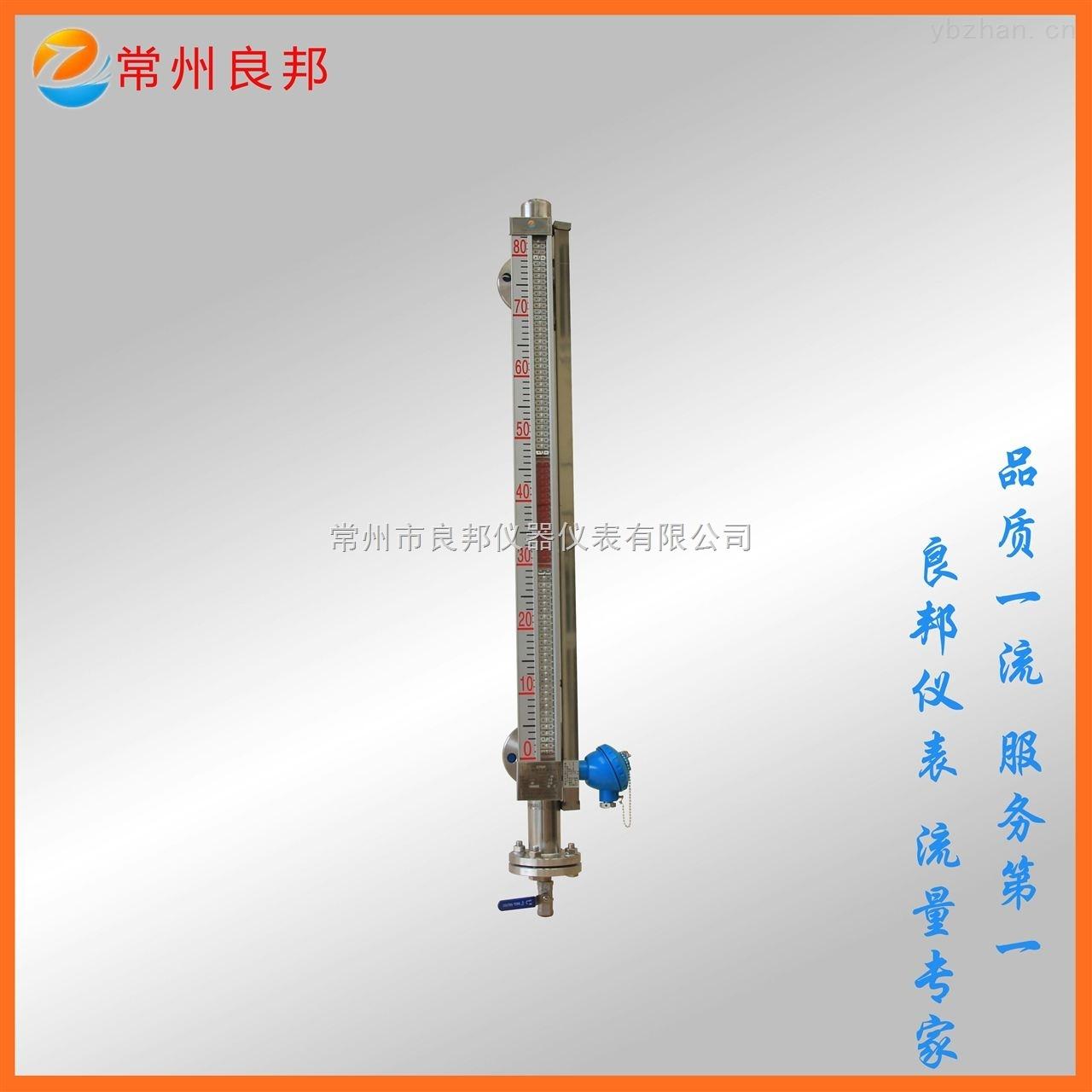UHZ-517C-側裝式磁翻板液位計 價格實惠 廠家生產真材實料 耐腐蝕耐高溫