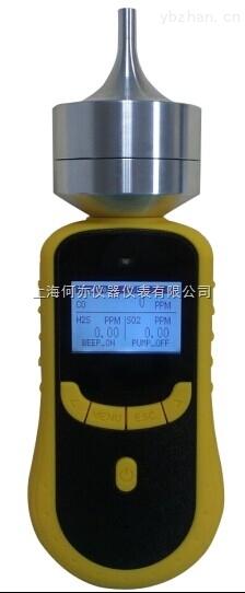 SKY2000-M4泵吸式复合气体检测仪