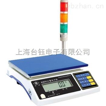 英展电子秤报价3公斤ACS-W英展台秤供应价格