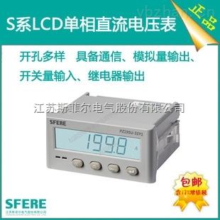 PZ19系列-数显交流电压表