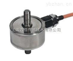 供应拉压双向测力传感器|拉压力传感器|上海力恒传感