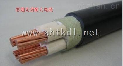 低烟无卤电缆WLZR
