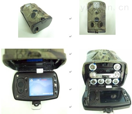 自动拍摄红外相机