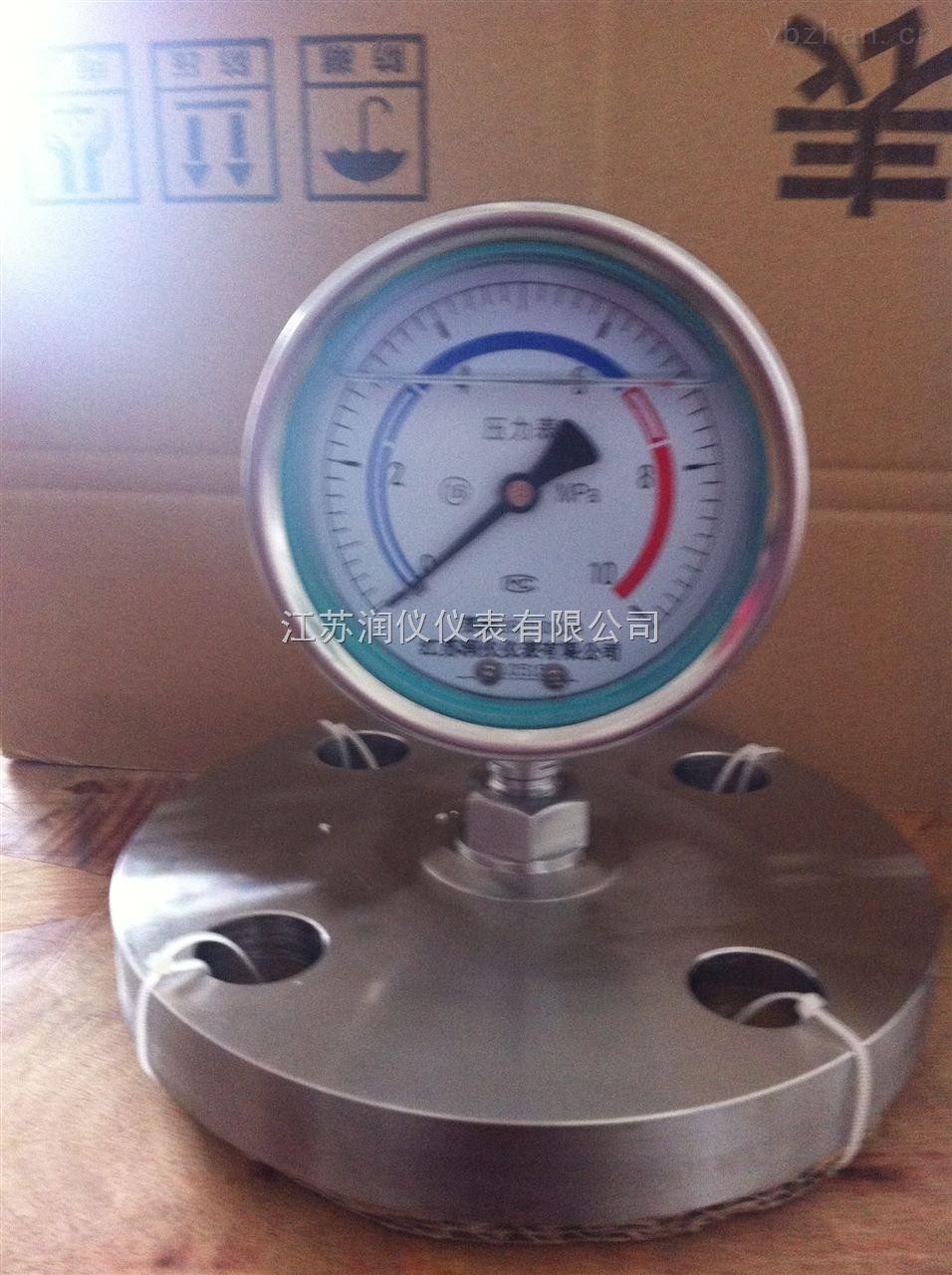 YTNP-100/MF-耐震隔膜壓力表(耐腐蝕)
