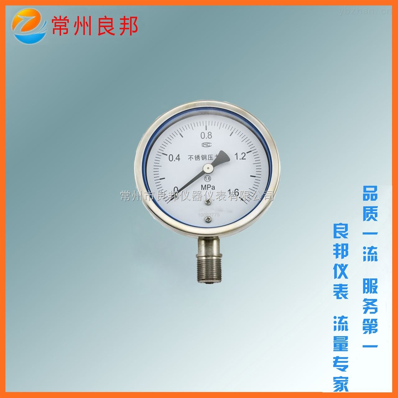 YT-差動遠傳壓力表應用