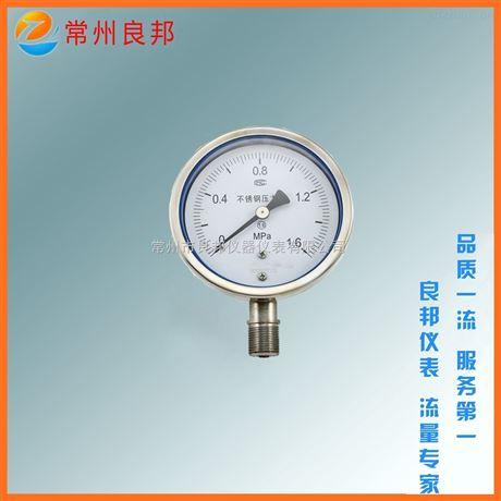 不銹鋼遠傳耐震壓力表優質供應商