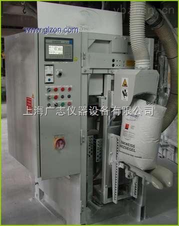 叶轮阀口称重包装机  上海广志销售。