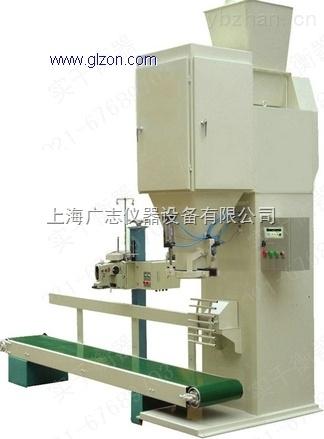 颗粒定量包装机 上海广志销售。