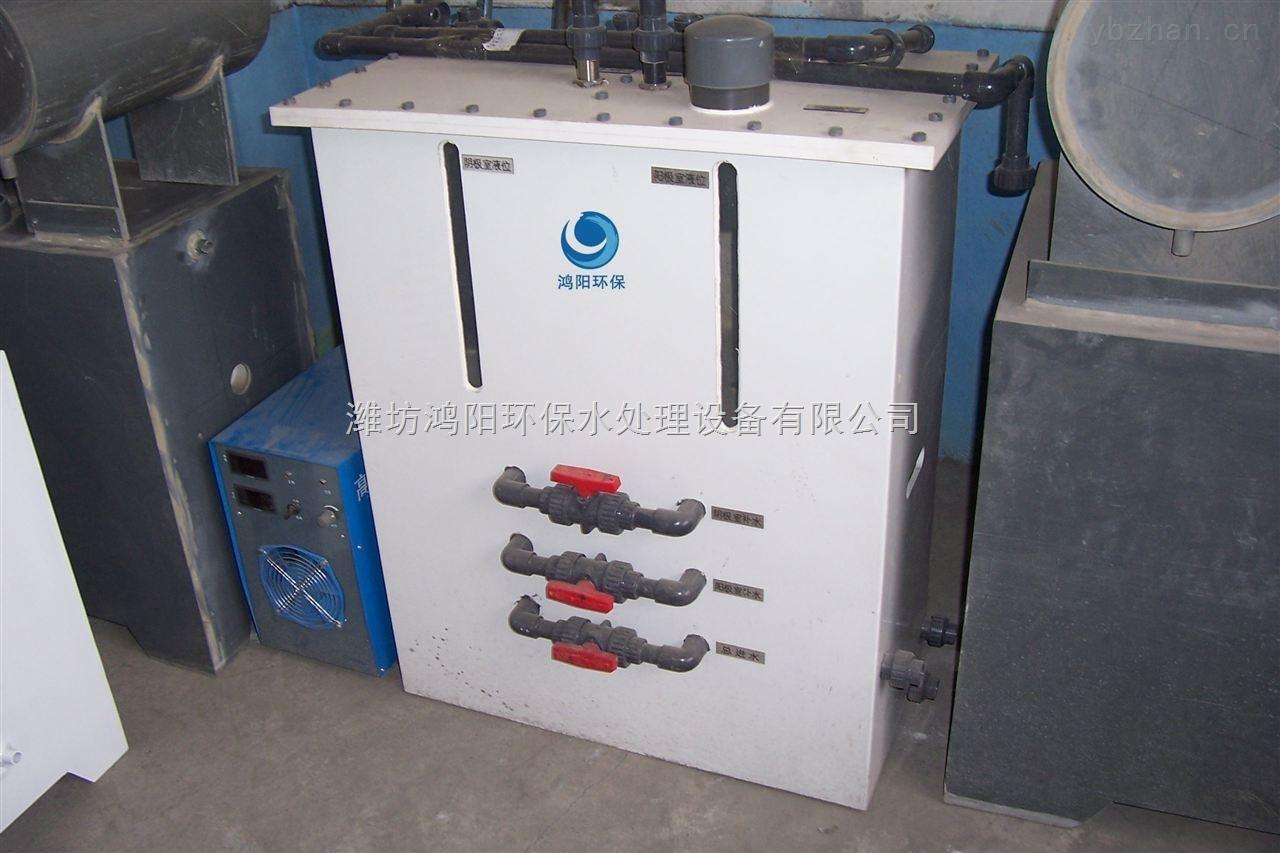HY-HY--型号齐全二氧化氯发生器设备