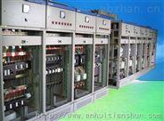 MNS配電柜型號