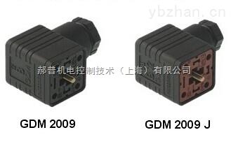 GDM 2011 J-赫斯曼矩形連接器GDM 2011 J
