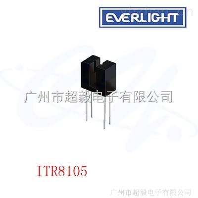 ITR8105 億光對射式光電開關 槽型光遮斷器