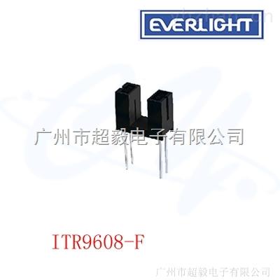 ITR9608-F 億光對射式光電開關 槽型光遮斷器