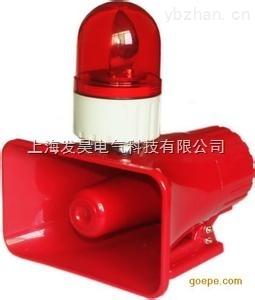 供应BC-3BF一体化声光报警器BC-3BF电子蜂鸣器