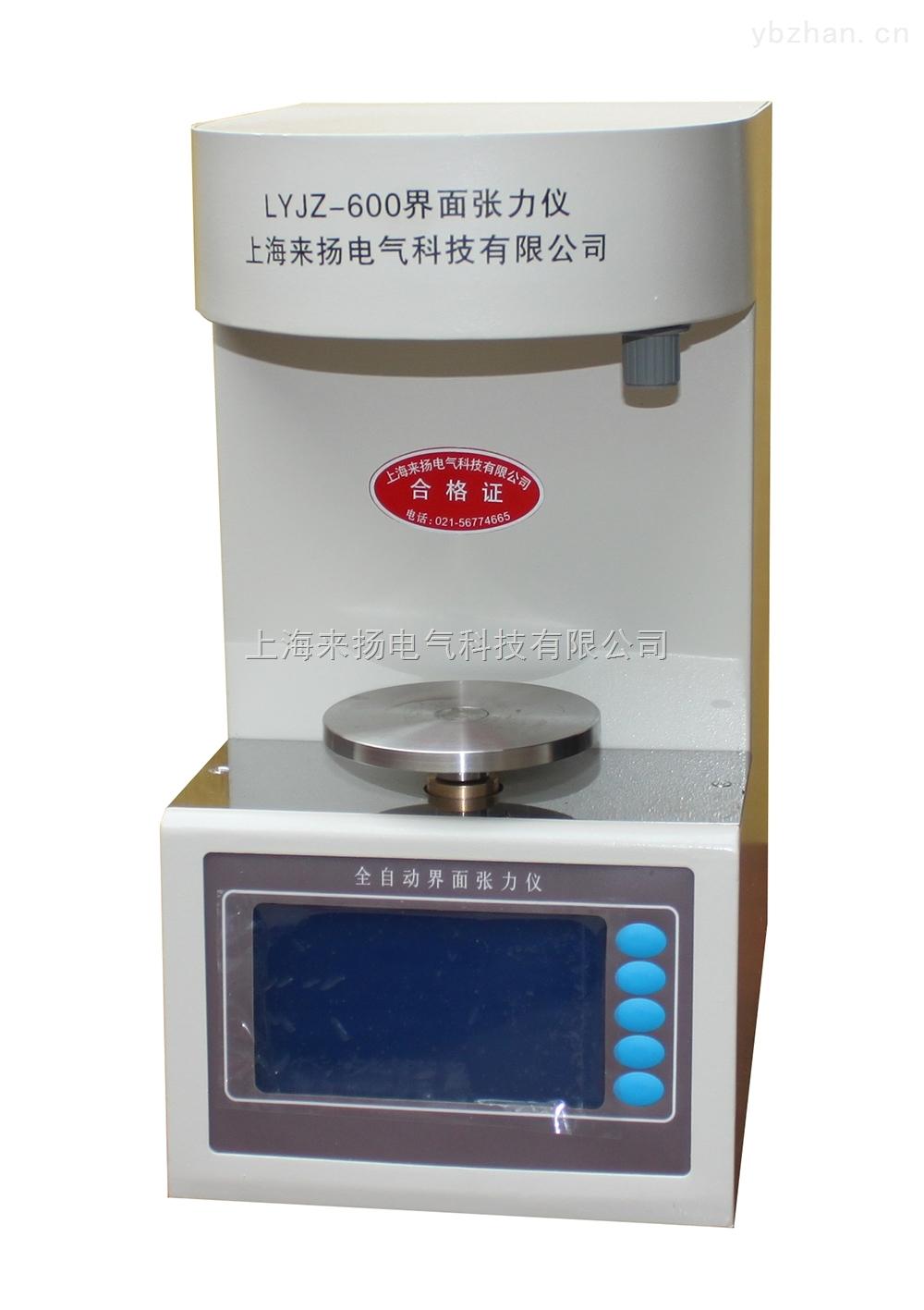 JZ-600-界面张力分析仪