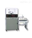 織物感應式靜電測試儀|參數價格型號標準廠家