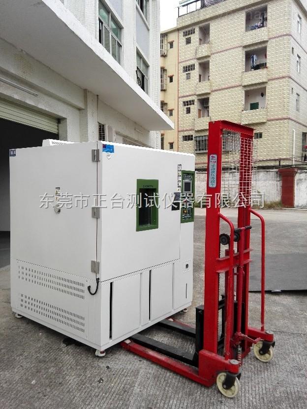 濕熱老化箱,湿热老化試驗箱