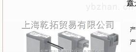 K8000-603-K21意大利康茂盛直动式电磁阀