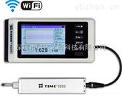 TIME3222北京时代TIME3222粗糙度仪
