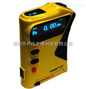 TIME3100北京时代 TIME3100 粗糙度仪