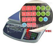 苏州3kg樱花电子桌秤,樱花高精度电子称15公斤价格