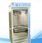 BS-1E-150小型全温振荡培养箱