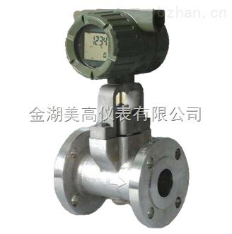 MG-LUGB型工業氣體流量計-工業氣體流量計價格-金湖美高儀表有限公司
